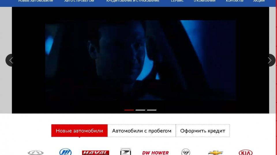 Автосалон Диалог Авто, Казань