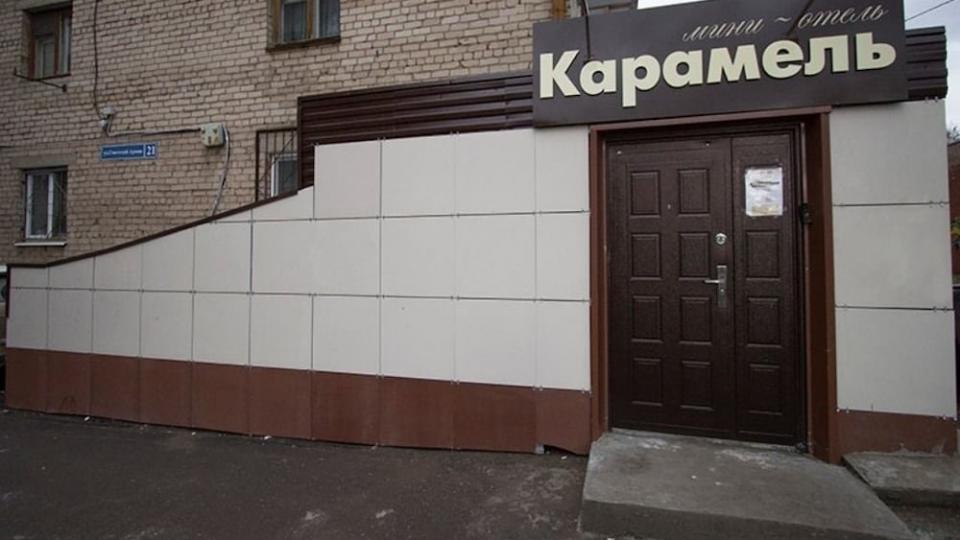 Гостиница Карамель, Пермь
